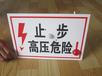 定制语音警示牌报警标志牌注意安全语音标志牌?#33014;?#21378;家直销