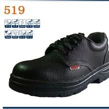 山东厂家定制绝缘鞋劳保专用绝缘鞋电工鞋质量保证冀航电力