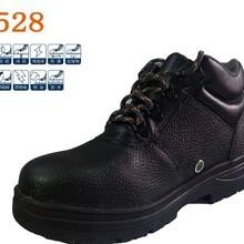 绝缘鞋劳保专用绝缘鞋绝缘靴电工鞋质量保证冀航厂家直销