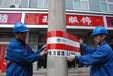 天津夜間電桿安全警示帶警示反光膜防止碰撞反光帶冀航制造