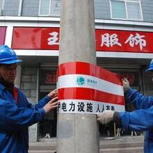 冀航供应3M反光膜交通安全反光膜反光膜工程厂家直销图片