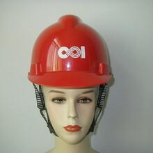 天津盔式安全帽防撞击安全帽冀航直销V型安全帽玻璃钢安全帽