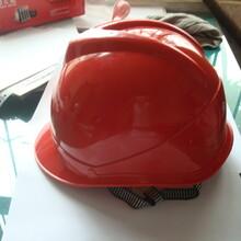 江苏施工专用安全帽可定做盔式安全帽玻璃钢安全帽ABS安全帽冀航电力