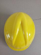 玻璃钢安全帽施工专用ABS安全帽盔式安全帽冀航电力