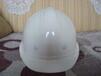 唐山施工专用安全帽可定做玻璃钢安全帽冀航出产盔式安全帽