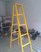 定制5米方管绝缘单梯绝缘合梯绝缘升降梯绝缘梯冀航电力