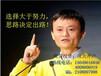 青海尚彬代理:黄金投资,稳扎稳打,稳步盈利