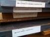 耐磨板NM400钢板