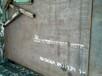 船板AH36钢板