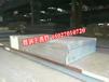 东营XG08大量生产XG08锌锅钢板