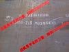 信宜XG08锌锅钢板价格