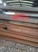 安康Q345R-HIC舞钢容器板供应