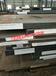吉首耐磨钢Mn13舞阳钢铁生产