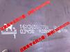 扬州耐磨钢Mn13焊接性能好不好