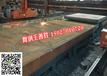 北安耐磨钢Mn13耐磨钢品质规格