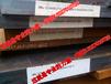 金华耐磨钢Mn13耐磨钢品质规格