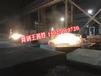 瑞丽耐磨钢Mn13舞钢生产销售
