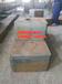 宜州耐磨钢Mn13现货价格安排提货