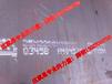 涿州耐磨钢Mn13舞钢生产销售