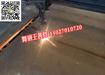 尚志压力容器用钢板15CrMoR厂家批发15CrMoR