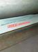 青銅峽Q355B/C/D/E低合金Q345B改Q355B