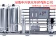 茶陵直饮水设备厂家直销专注水行业10年