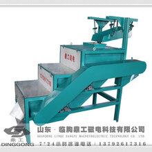 云南磁選機廠家云南干式磁選機圖片