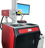 东坑紫光激光打标机塑胶激光镭雕机打码机