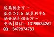 杭州2018证券公司佣金排名,万一开户推荐办理!