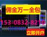 杭州余杭区1000万炒股哪里佣金最低网下打新如何参与