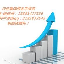 江苏徐州现在证券公司股票融资融券开户佣金都这么低!!!图片