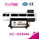 成都诺彩万能打印机比丝印环保的uv喷墨机
