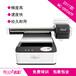 惠州数码打印机手机壳平板打印机不限制材料环保设备