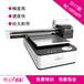 福建福州诺彩彩印机uv平面打印机彩色喷绘机代替丝印工艺环保设备