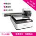 浙江杭州余杭区诺彩uv彩印机平板打印机uv环保设备不掉色五金打印机
