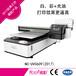 云南昆明供应手机壳打印机uv平板打印机uv打印机诺彩厂家直销