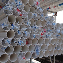 联塑PVC-U排水管排水压力管扩凸口管DN110DN160