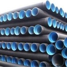 厂家直销HDPE双壁波纹管雨水管排水排污管