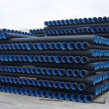 厂家直销HDPE双壁波纹管雨水管PE波纹管排水管排污管