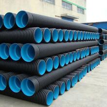 广东厂家直销HDPE双壁波纹管PE波纹管PE排水管PE排污管