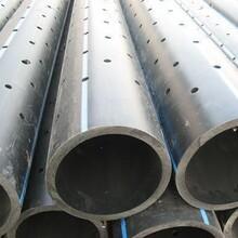 HDPE渗沥液收集花管HDPE花管HDPE垃圾填埋管HDPE打孔管
