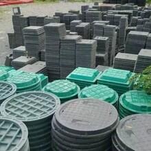 树脂井盖树脂排水板树脂防滑板塑料井盖厂家