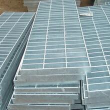厂家直销钢格板平台隔栅板格栅板护栏网钢格板热镀锌钢格板厨房洗车店专用