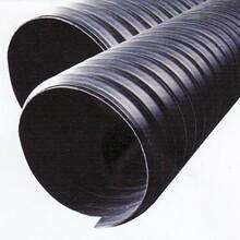 HDPE钢带管HDPE中空壁钢塑缠绕管HDPE双屏壁钢塑缠绕管