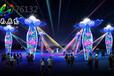 2018夢幻燈光秀造型策劃設計夢幻燈光秀設計策劃