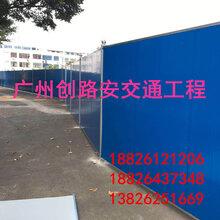 广州创路安夹芯板围挡彩钢瓦围挡PVC施工围挡围蔽围栏