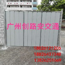 南沙彩钢瓦围挡佛山夹芯板围挡PVC围挡地铁围蔽围墙