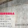 山东东营内隔墙是什么内隔墙用什么材料