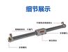 斯麦特机械设备行业防泄漏CY1R20-200无杆气缸