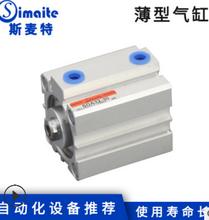 氣動元件廠家直供不銹鋼迷你氣缸MA4075-S支持代發包郵圖片